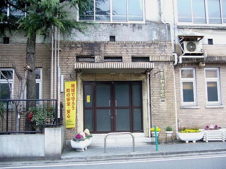 旧京都市立新道小学校_c0112559_13384863.jpg