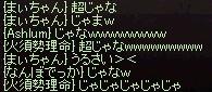 a0201367_9501360.jpg