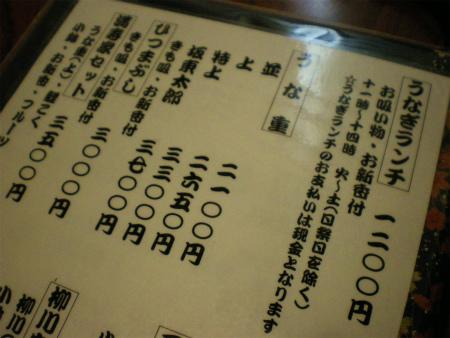 b0056570_1101058.jpg