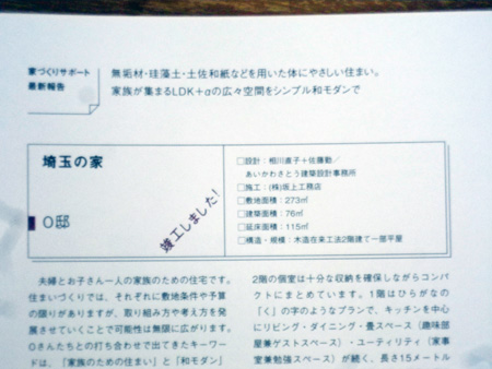 f0193076_7424269.jpg