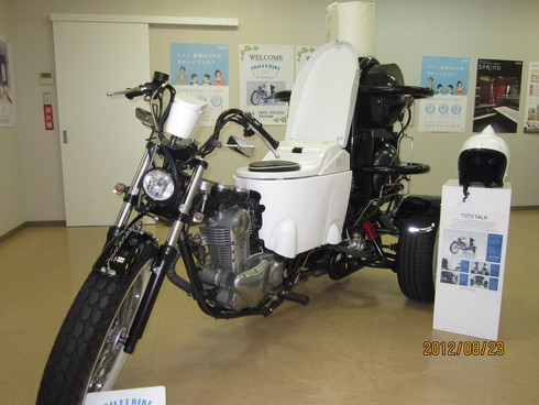 TOTO トイレ バイク ネオ_e0190287_18462150.jpg