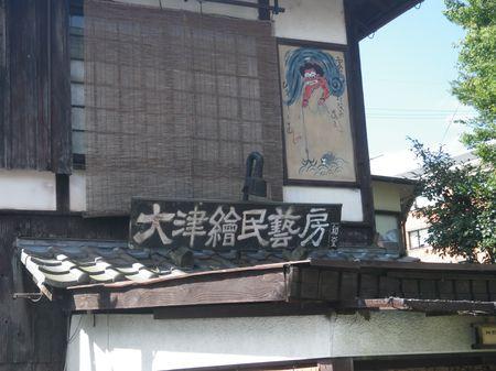 若狭井(閼伽井・アカイ)_d0089494_12491273.jpg