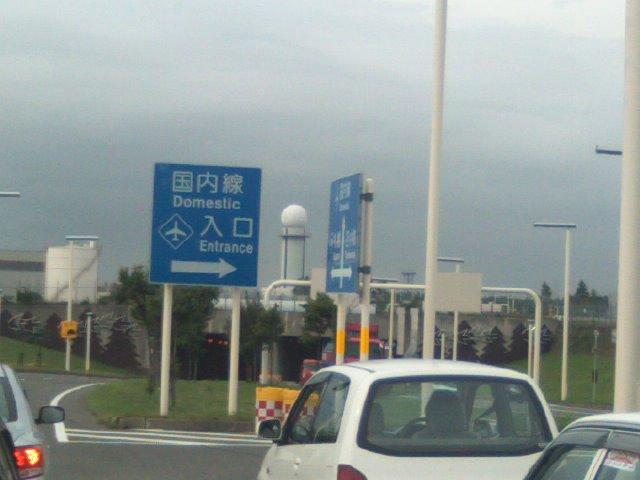 K様ランクル プラド  お預かり_b0127002_15305943.jpg