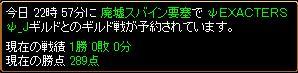 d0081603_1195680.jpg
