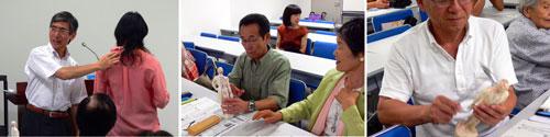 【報告】 誰にでもできる遠隔療法―銅人療法_d0160105_1449489.jpg