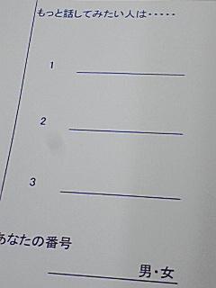 f0076907_20318100.jpg
