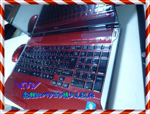 a0079409_2303363.jpg