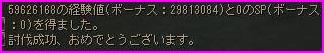 b0062614_1123175.jpg