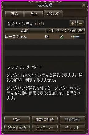 b0062614_19020.jpg