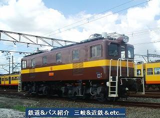VOL,2064 『三岐鉄道ED459号機』_e0040714_21575184.jpg