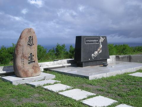 硫黄島 (いおうとう) 訪問_f0177214_13371583.jpg
