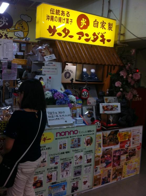 沖縄そばと、国際通りそぞろ歩き♪_f0141419_8225296.jpg