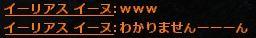 b0236120_1010663.jpg