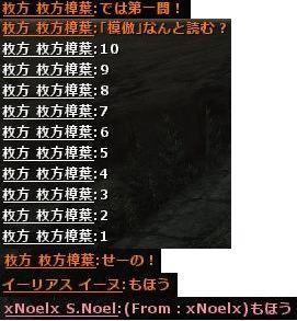b0236120_9415788.jpg