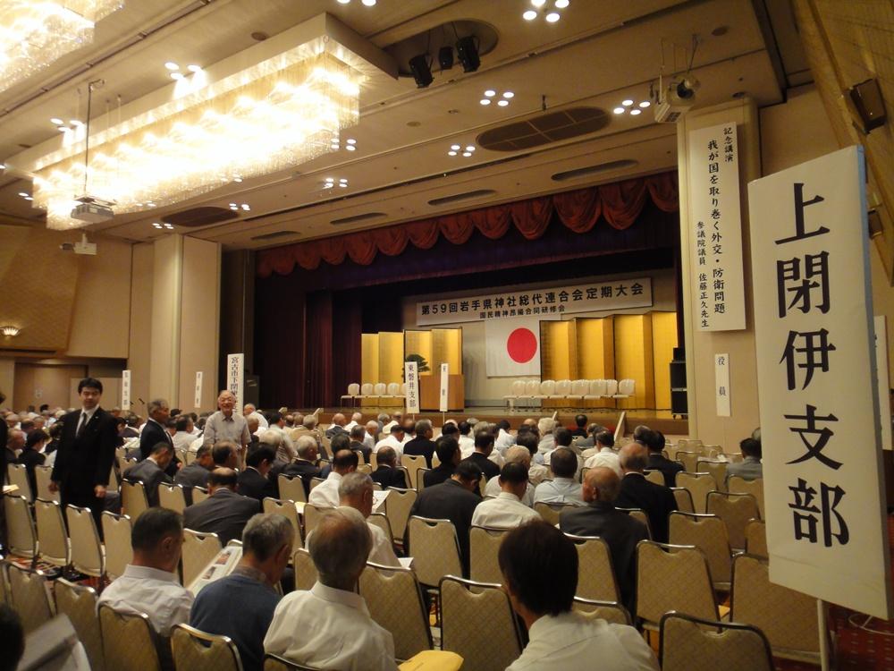 神社総代連合会定期大会に_c0111229_1932443.jpg