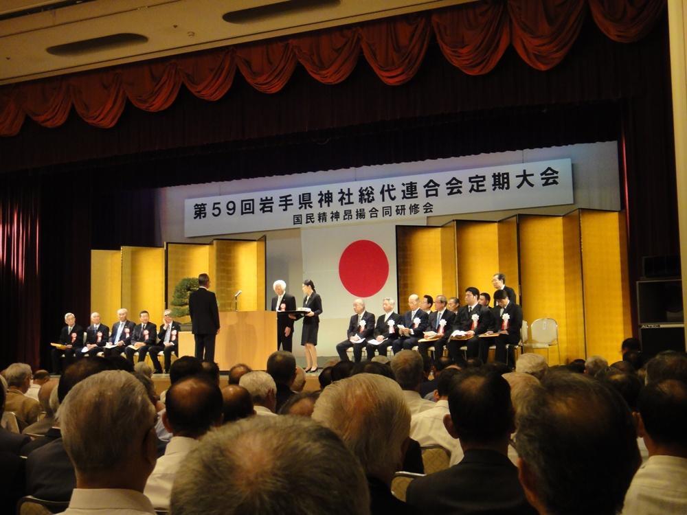 神社総代連合会定期大会に_c0111229_1933143.jpg