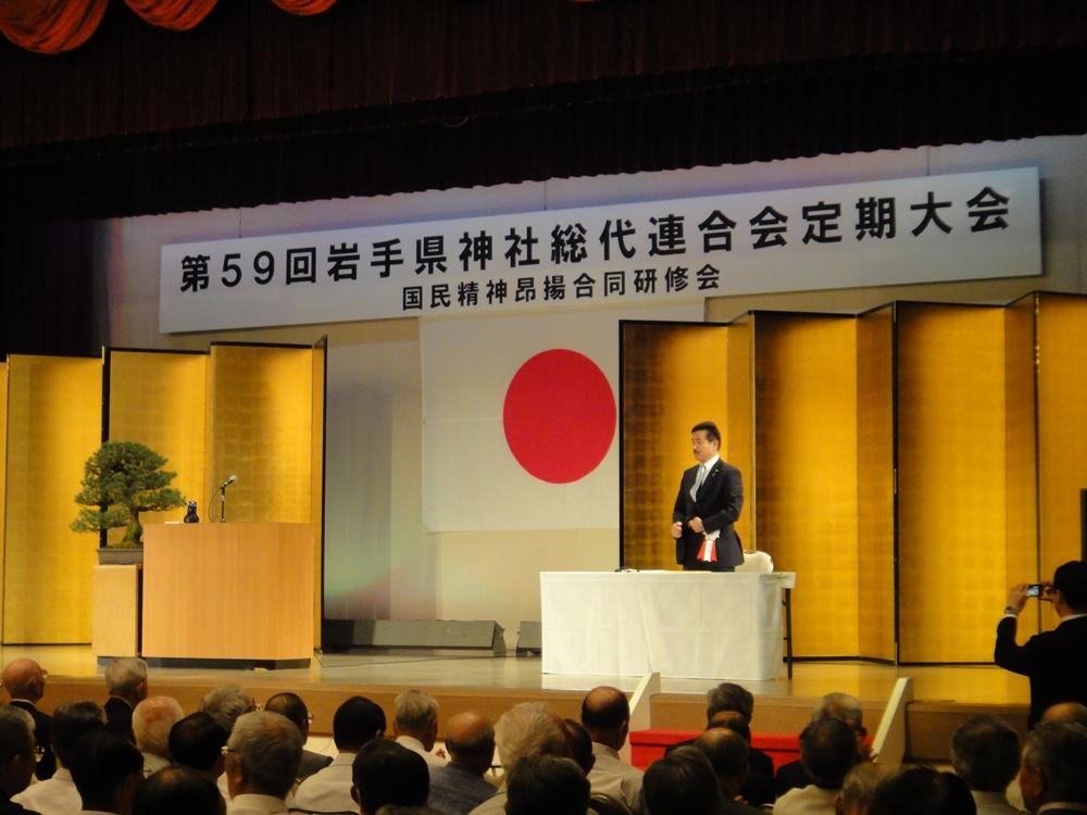 神社総代連合会定期大会に_c0111229_19332091.jpg