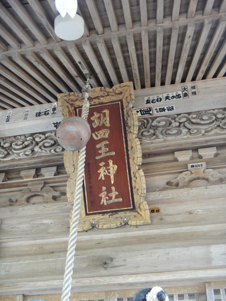 神社総代連合会定期大会に_c0111229_19335541.jpg
