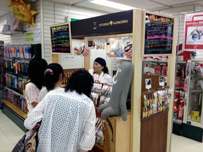 ハンズ広島の初日は、たくさんのお客様と楽しい時間を過ごす事ができました!_a0129631_18131749.jpg