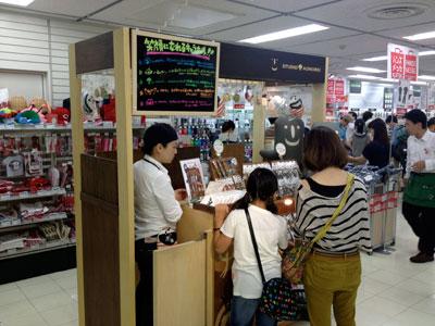 ハンズ広島の初日は、たくさんのお客様と楽しい時間を過ごす事ができました!_a0129631_18133536.jpg
