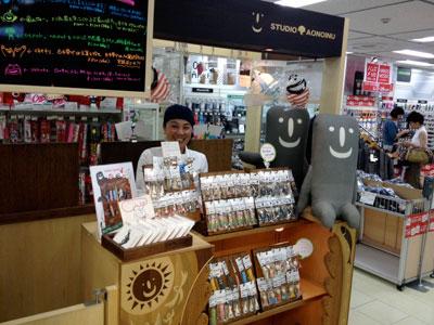 ハンズ広島の初日は、たくさんのお客様と楽しい時間を過ごす事ができました!_a0129631_1814126.jpg