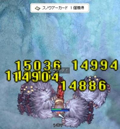 d0031740_2243041.jpg