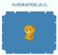 f0108346_23234661.jpg