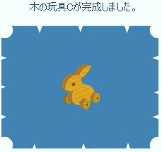 f0108346_2323557.jpg