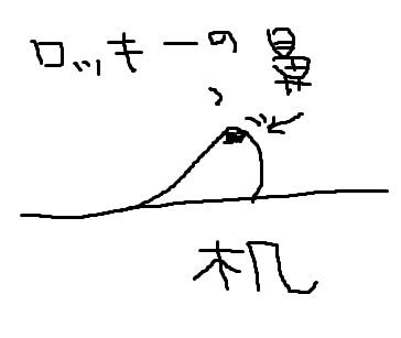 e0111551_20432271.jpg