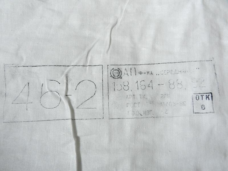 f0226051_1272094.jpg