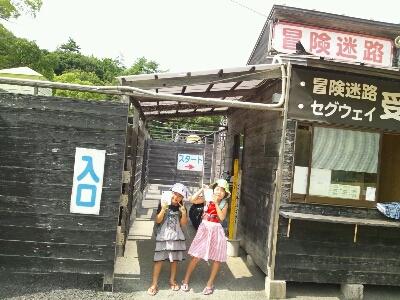 グリーンピア三木_e0131462_2257189.jpg
