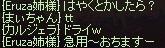 a0201367_21302273.jpg
