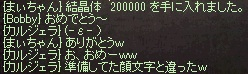a0201367_21423728.jpg
