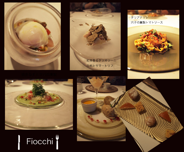 Fiocchi!_c0220171_1834725.jpg