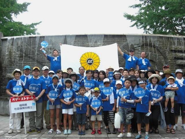 「水の祭典 久留米祭り」パレード!_f0120774_1554264.jpg