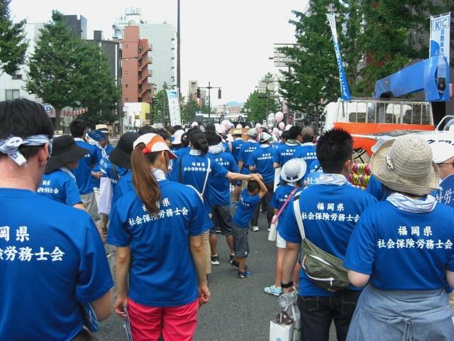 「水の祭典 久留米祭り」パレード!_f0120774_1564841.jpg