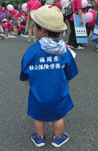「水の祭典 久留米祭り」パレード!_f0120774_157492.jpg