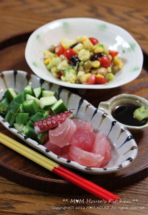 40代おばはんの筋肉痛(~ヘ~;) ☆ お弁当と昨日の晩ご飯♪_c0139375_149842.jpg