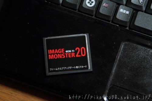 b0120679_21105315.jpg