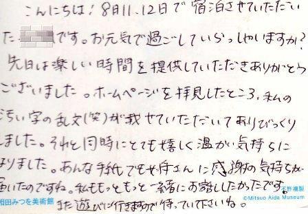 b0231886_1930354.jpg