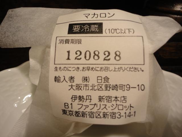 b0032593_20242528.jpg