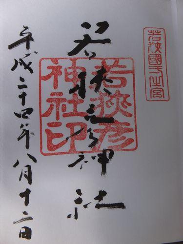 f0120102_8122621.jpg