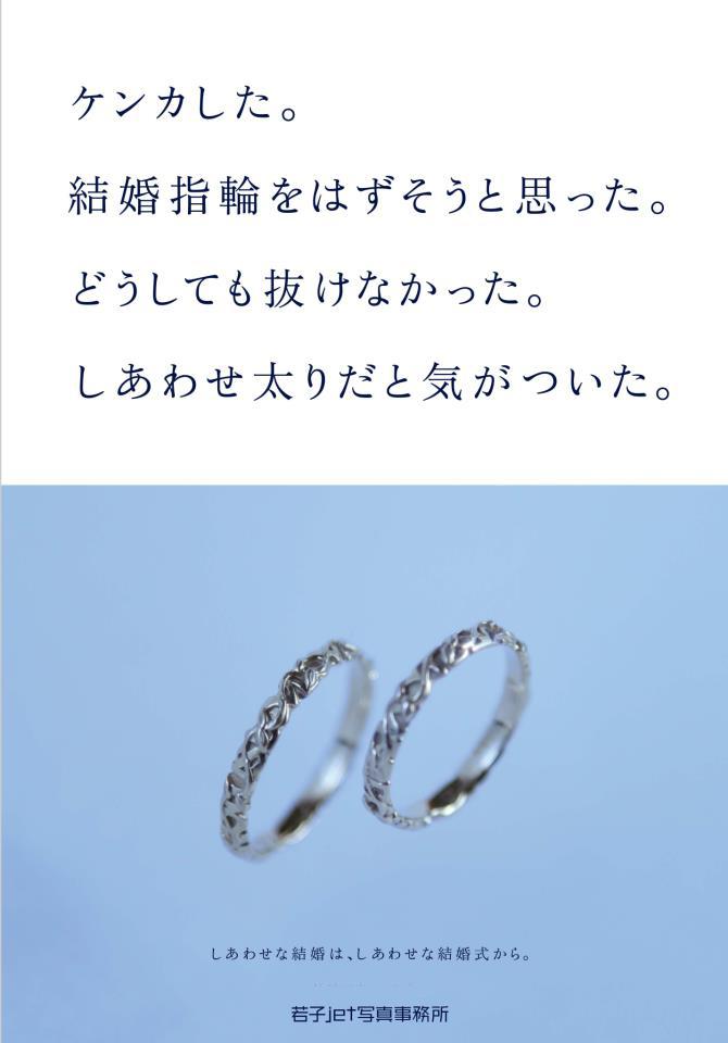 b0120108_227742.jpg