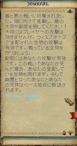 b0138011_2028371.jpg
