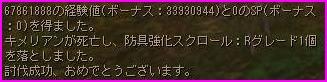 b0062614_133739.jpg
