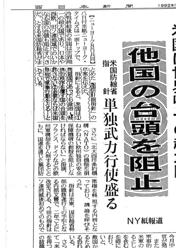 「電通がオリンピックでムチャクチャしとる!!!」:電通が間で60億円を強奪!_e0171614_1110269.jpg
