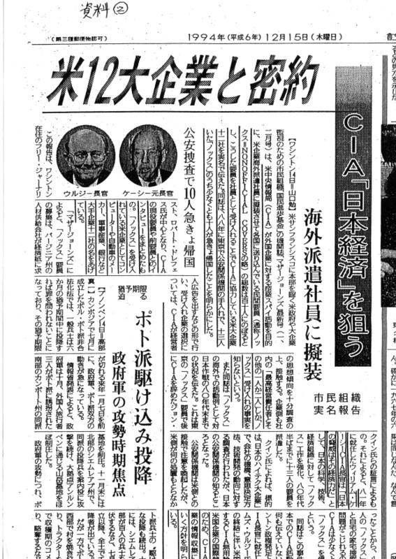 「電通がオリンピックでムチャクチャしとる!!!」:電通が間で60億円を強奪!_e0171614_117650.jpg