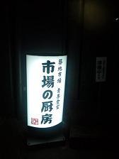 f0022024_945489.jpg