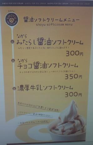 不定期練習会のお知らせ_a0260034_22131465.jpg