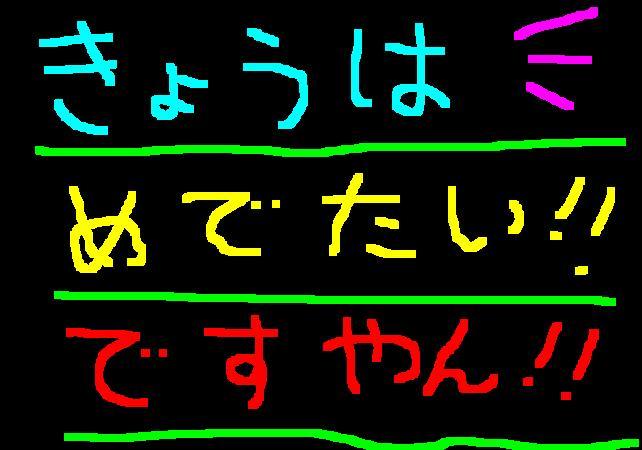 f0056935_12573380.jpg